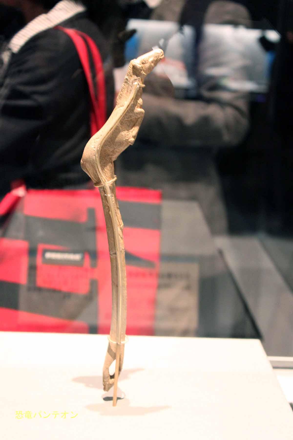 ウマが彫られた投槍器 フランス国立考古学博物館(サン=ジェルマン=アン=レー)所蔵