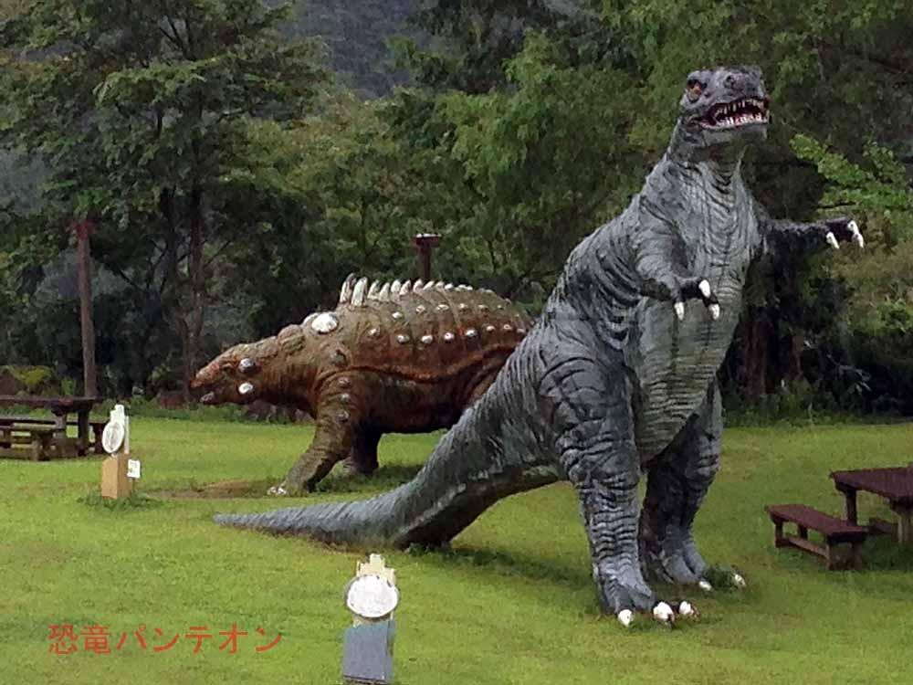 恐竜パークの恐竜像