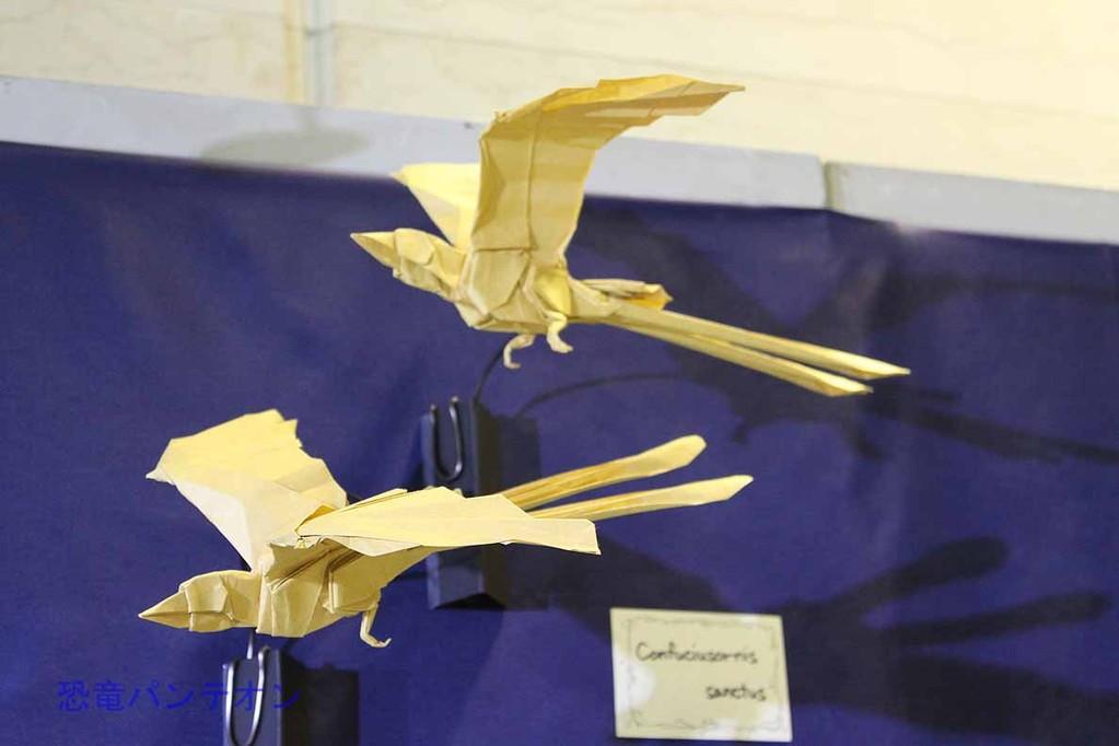 まつもとかずやさんの恐竜折り紙 孔子鳥