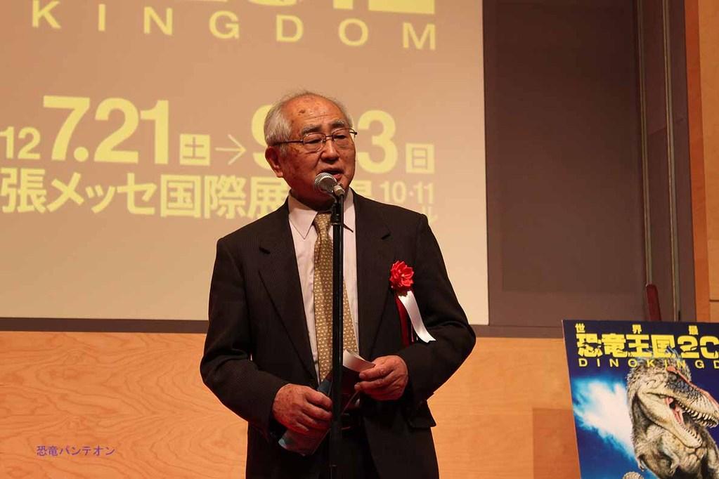 総監修者挨拶 群馬県立自然史博物館名誉館長 長谷川 善和氏