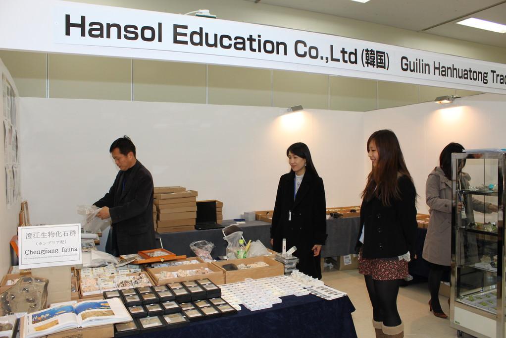 Hansol Education Co.,Ltd(韓国)とGuilin Hanhuatong Trade Co,,Ltd(中国)