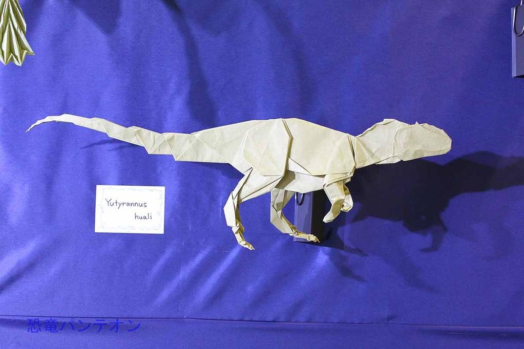 まつもとかずやさんの恐竜折り紙 ユティランヌス