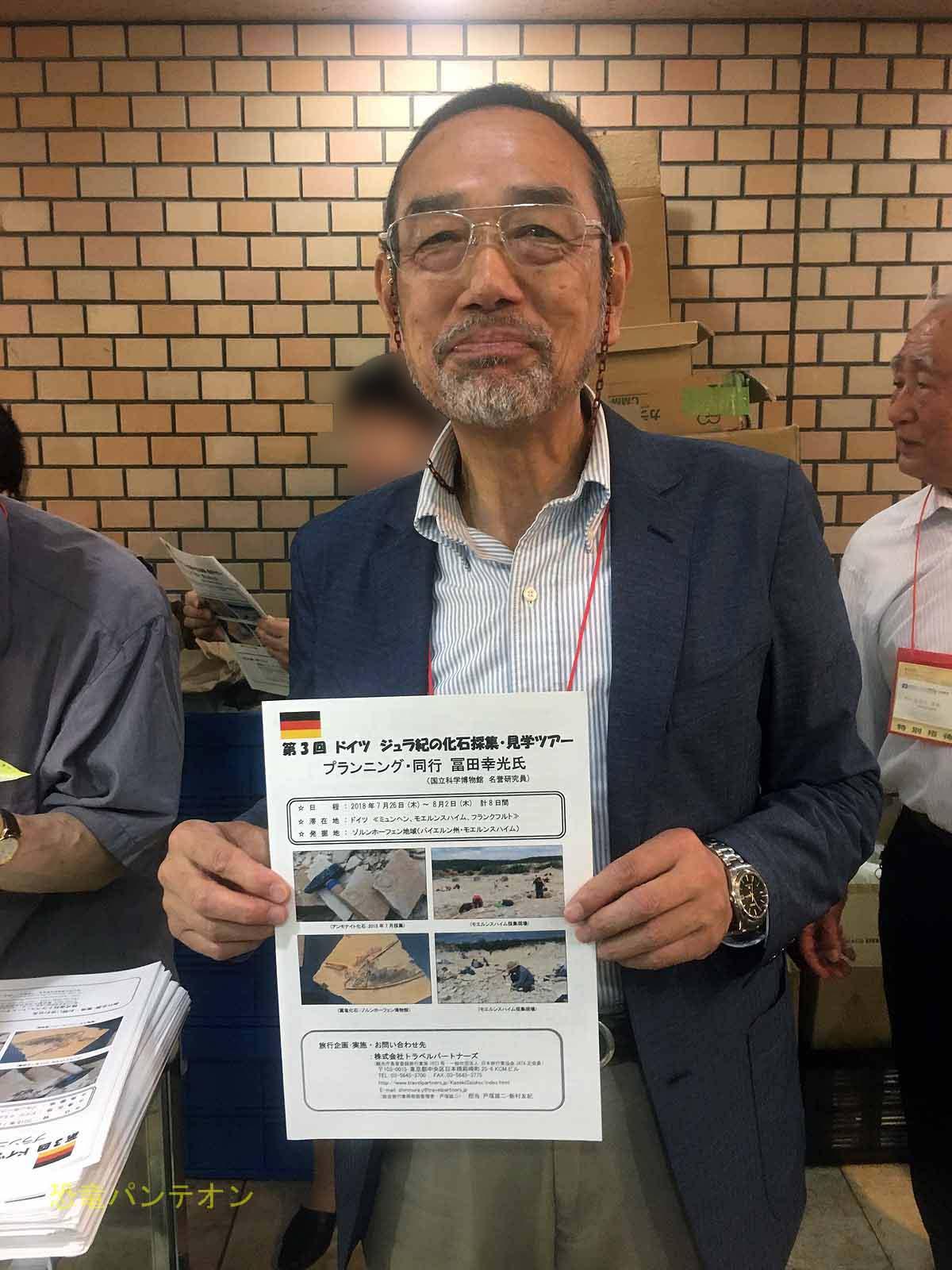 冨田先生自ら宣伝!