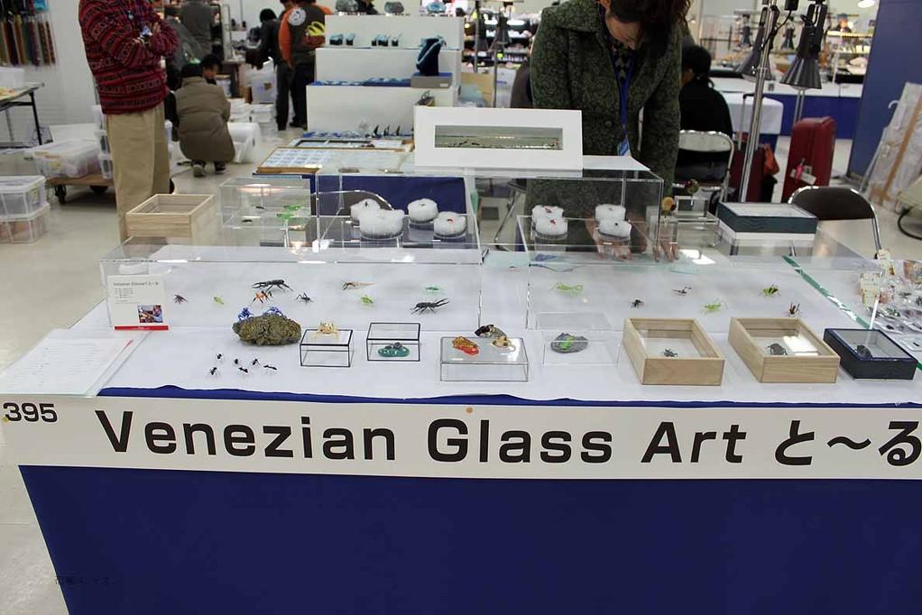 Venezian Glass Art と~る ガラス細工なんですよ!