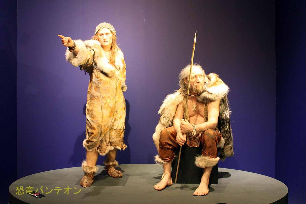 古代人類の復元を専門とするフランスの芸術家エリザベット・デネスが、研究上の解釈に基づいて製作した等身大のクロマニョン人。貝殻のビーズをつけた頭飾り(女性)、多彩な狩猟具、現代人と変わらぬ顔つきと姿。