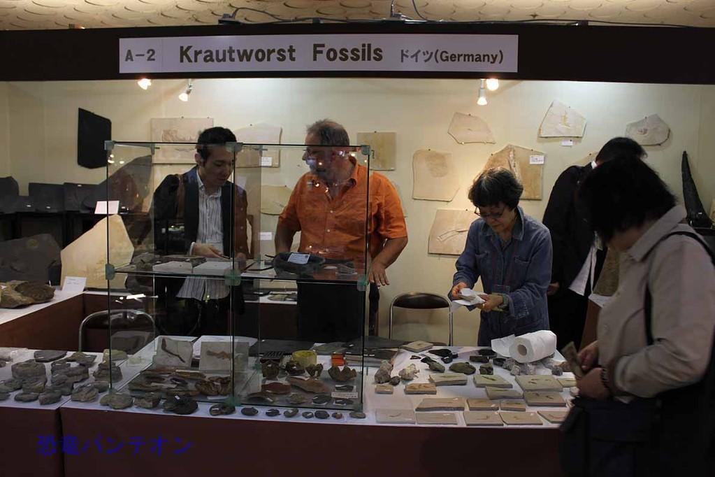 Krautworst Fossils ドイツのお店です