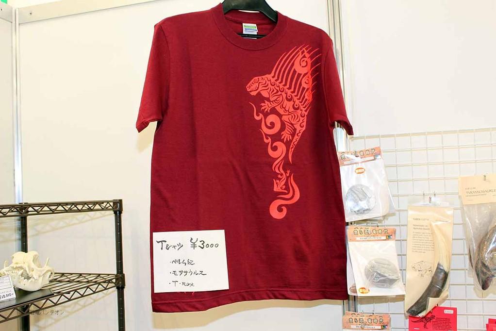 アクアプラント 守亜さんのTシャツ。ペルム紀、モササウルス、T-REXがあります。3千円