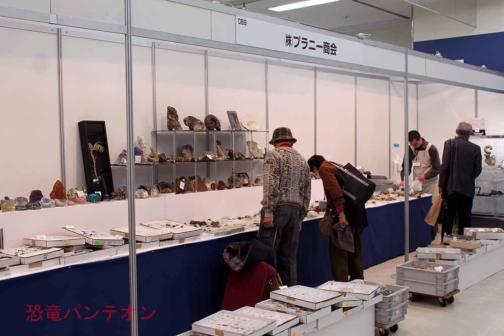 (株)プラニ―商会 開催元の同社は、特別企画展示と同じエリアにあります。