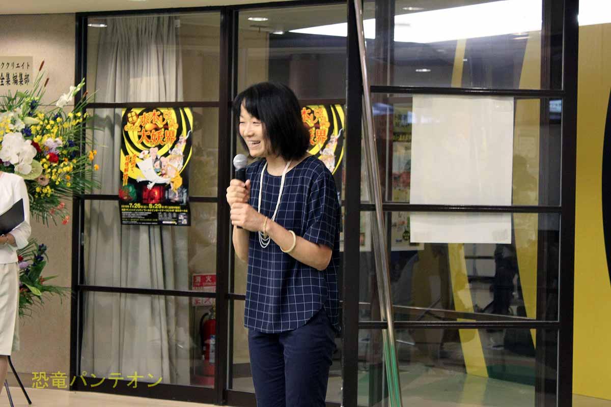 水木プロダクション社長で、水木先生の長女である原口尚子さん