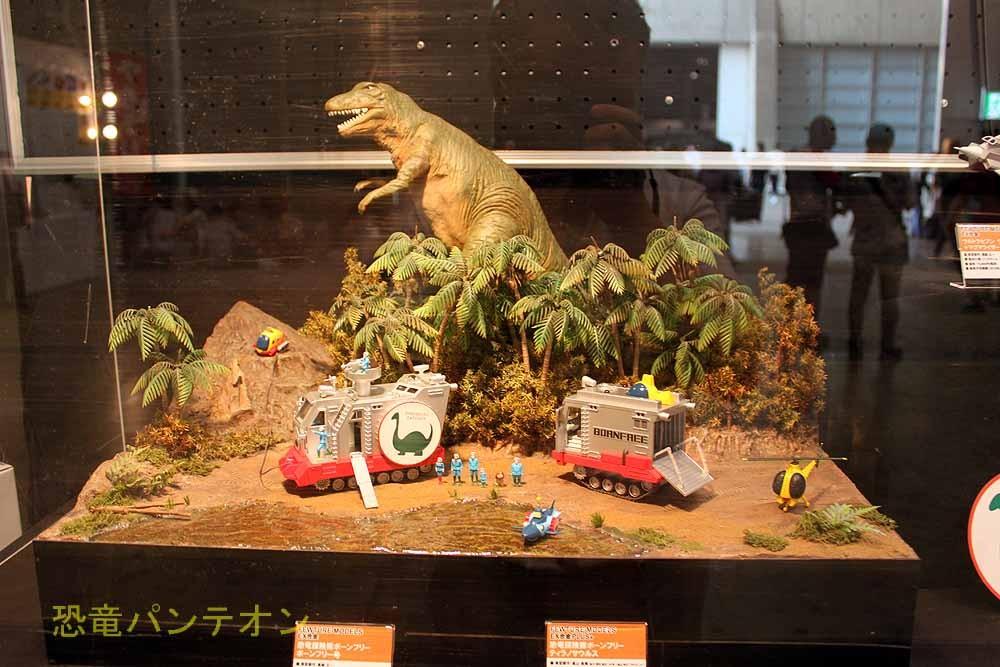 恐竜戦隊ボーンフリー