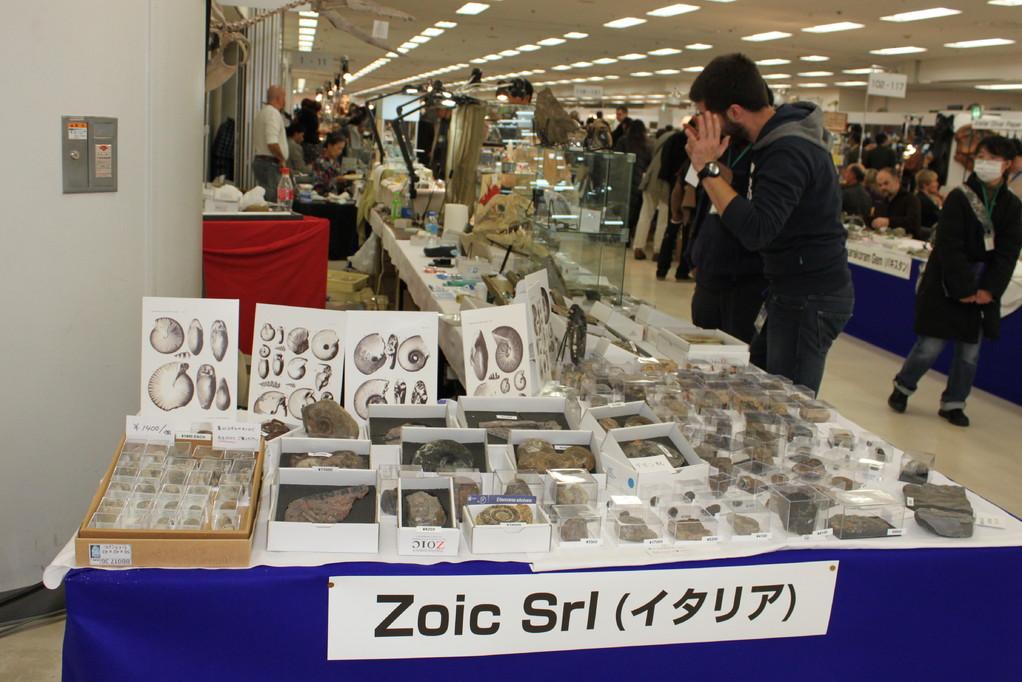 Zoic Srl イタリアの業者です。