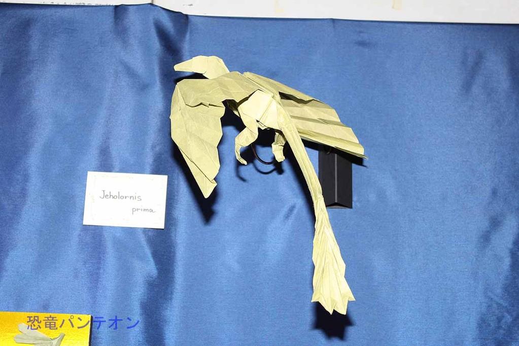 まつもとかずやさんの恐竜折り紙 ジェホルニス