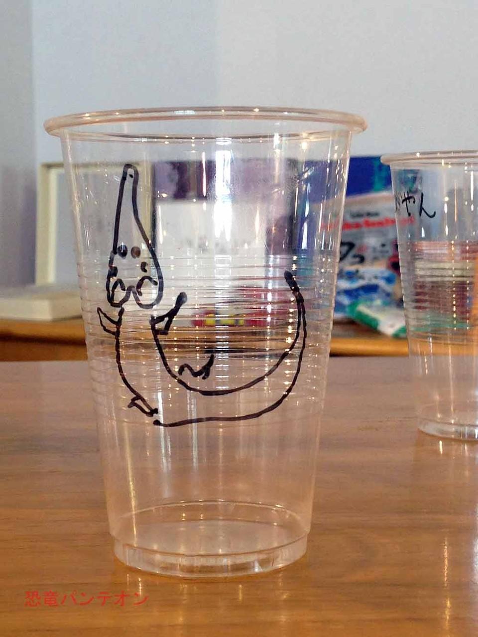 マイカップはコリストデラのイラスト!