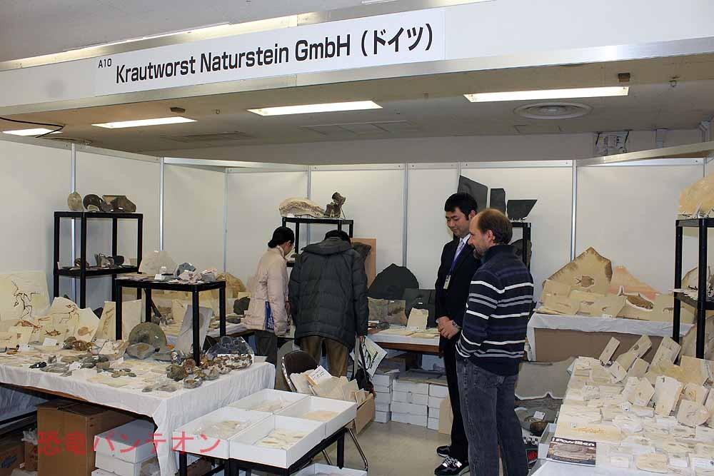 Krautworst Naturstein GmbH ここもいろいろ置いてあります。