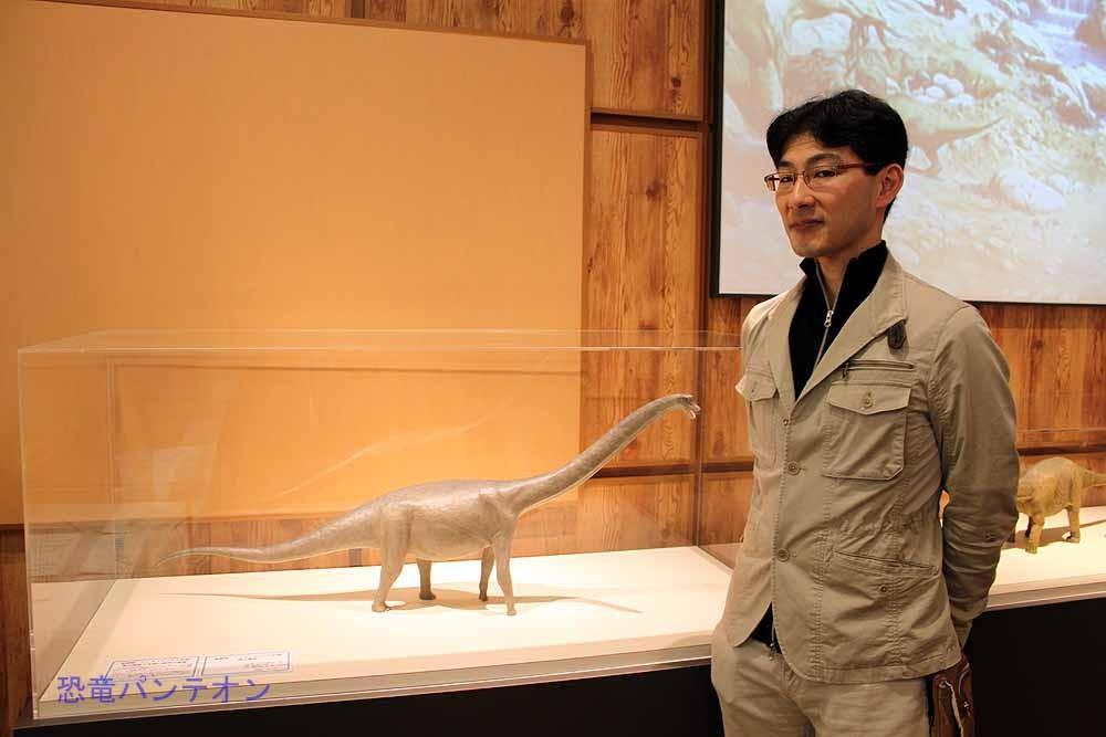 徳川さん製作の丹波竜復元2013年版と