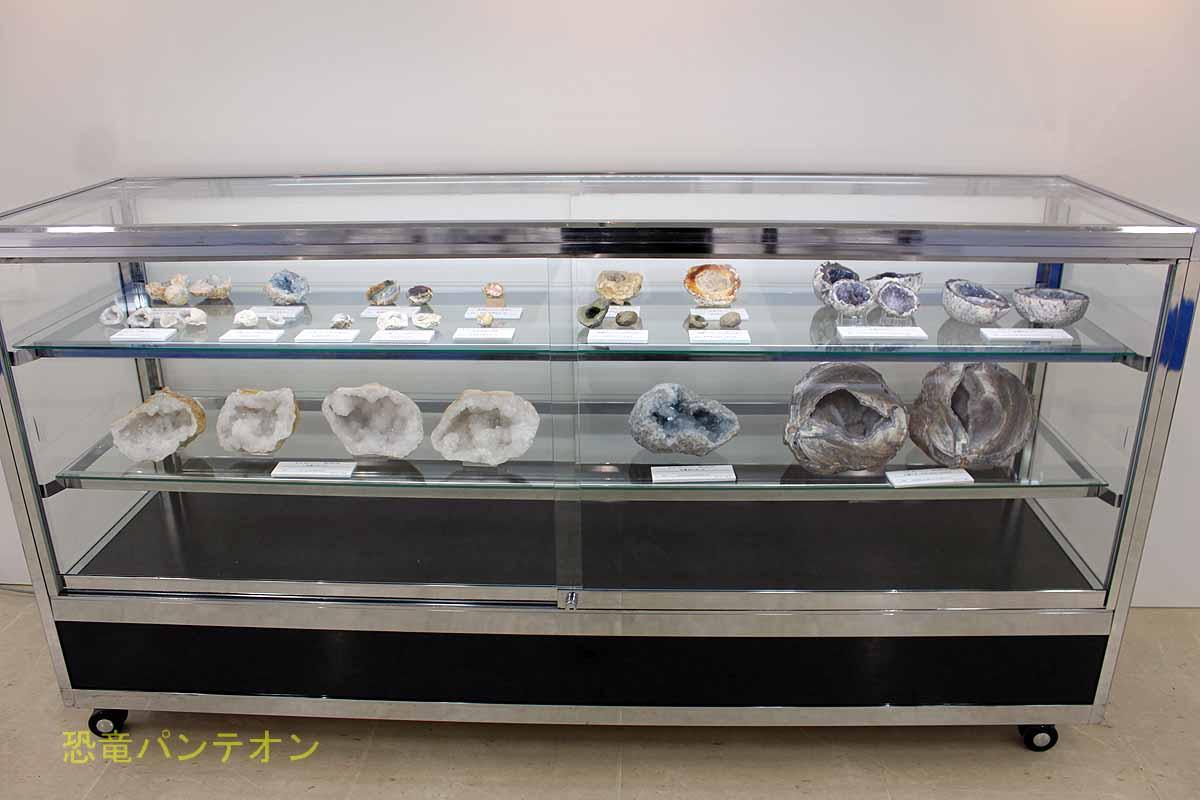 特別展示の水晶ジオード