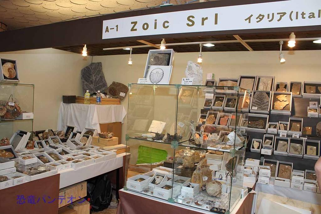 Zoic Sri イタリアのお店です 新もののレプリカに会えるのが楽しい!
