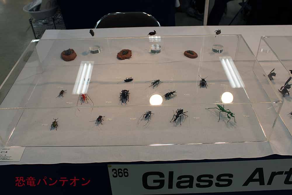 Glass Art と~る
