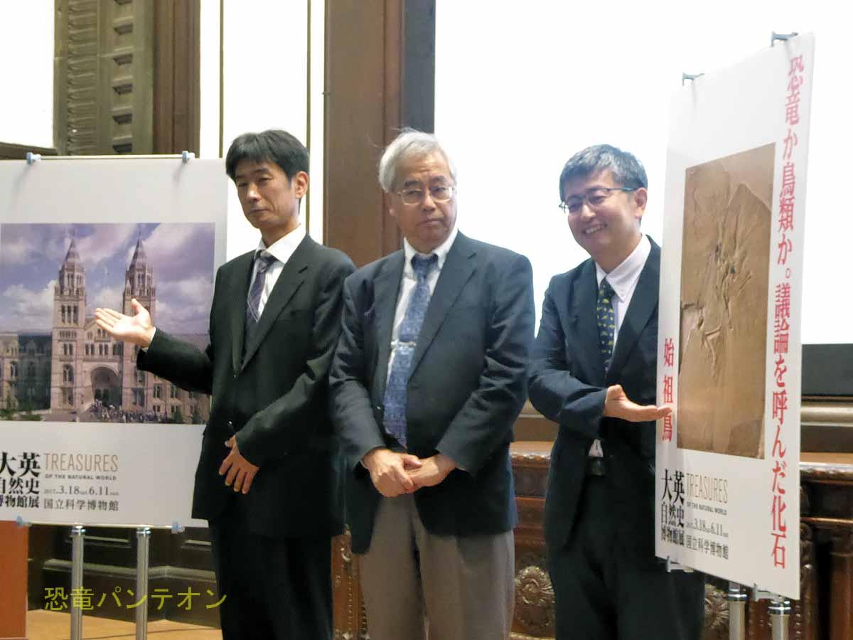 向かって左から川田伸一郎、篠田謙一、真鍋真の3氏