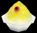 プレミアム  台湾 かき氷 レモン