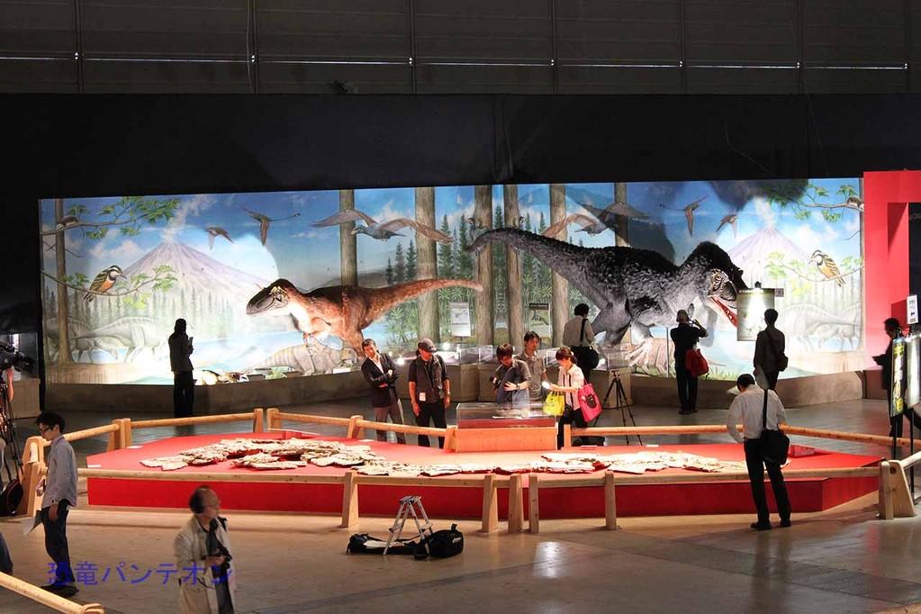 ユティランヌス・フアリの模式標本は、こんな展示です。