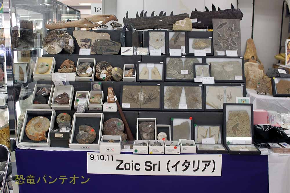 Zoic Srl イタリアのお店です。興味深いものがいろいろ