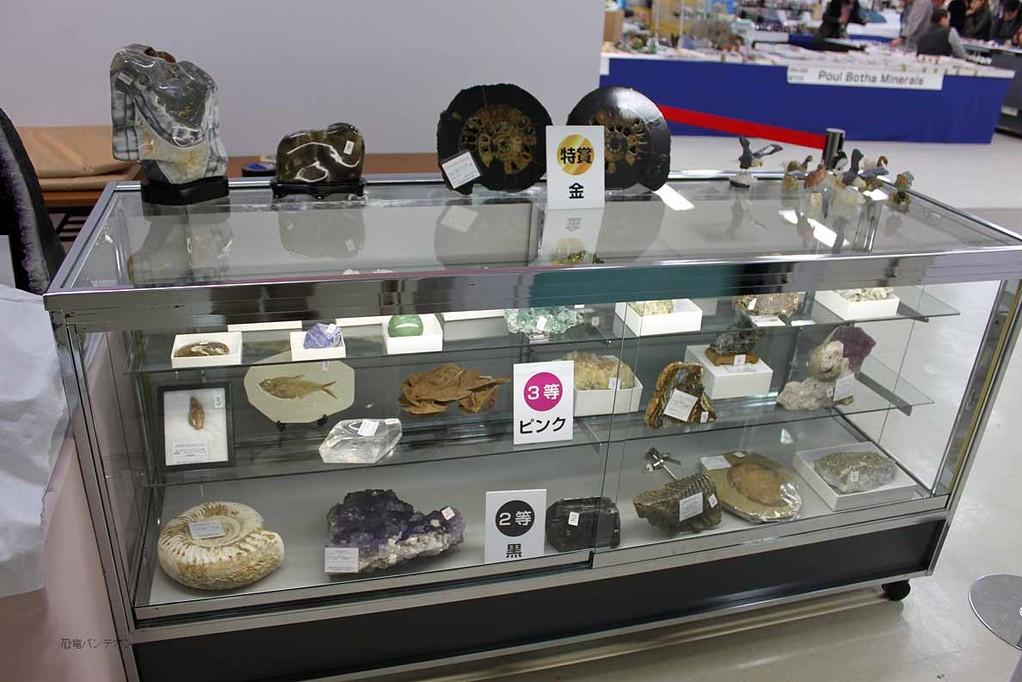 恒例「大福引大会」の景品。特賞はロシア産アンモナイトのペアー 15万円相当。