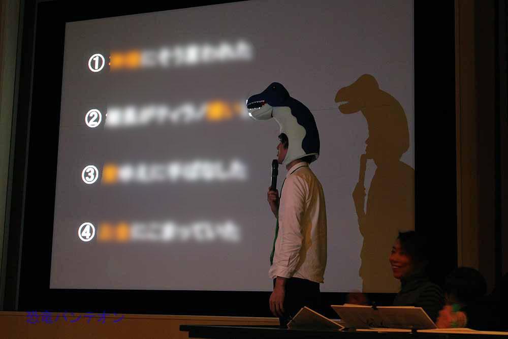 アメリカ自然史博物館がティラノ標本を手放した理由は?