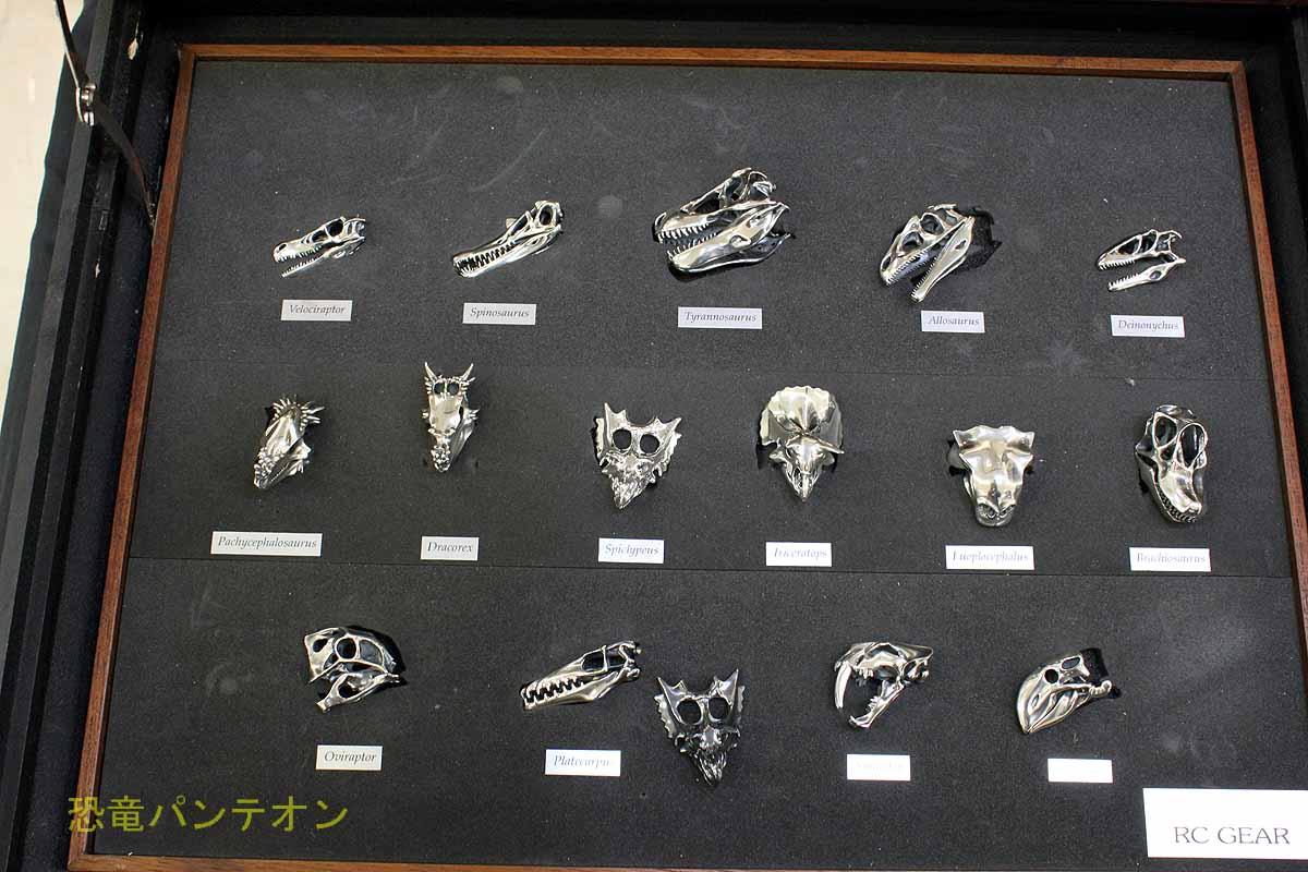 RC GEAR さんの恐竜頭骨アクセサリー。
