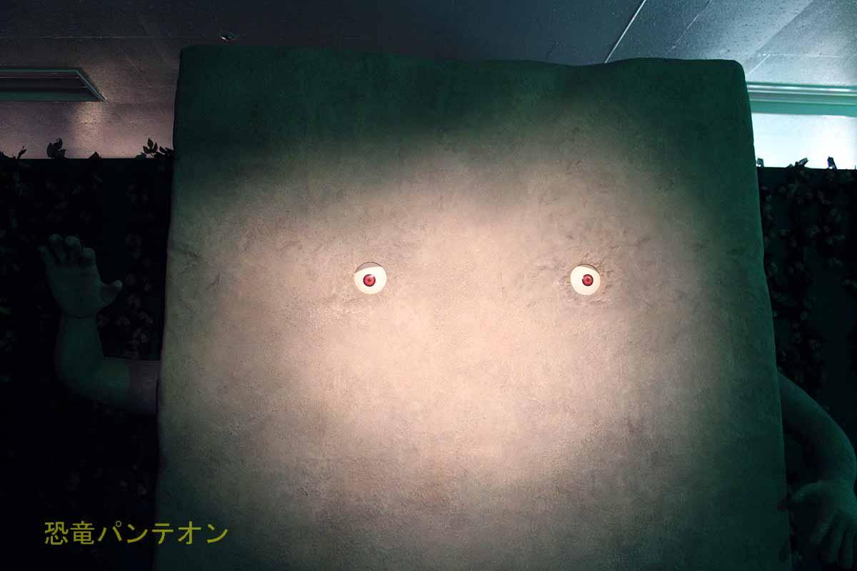 日本の妖怪たちから ぬりかべ