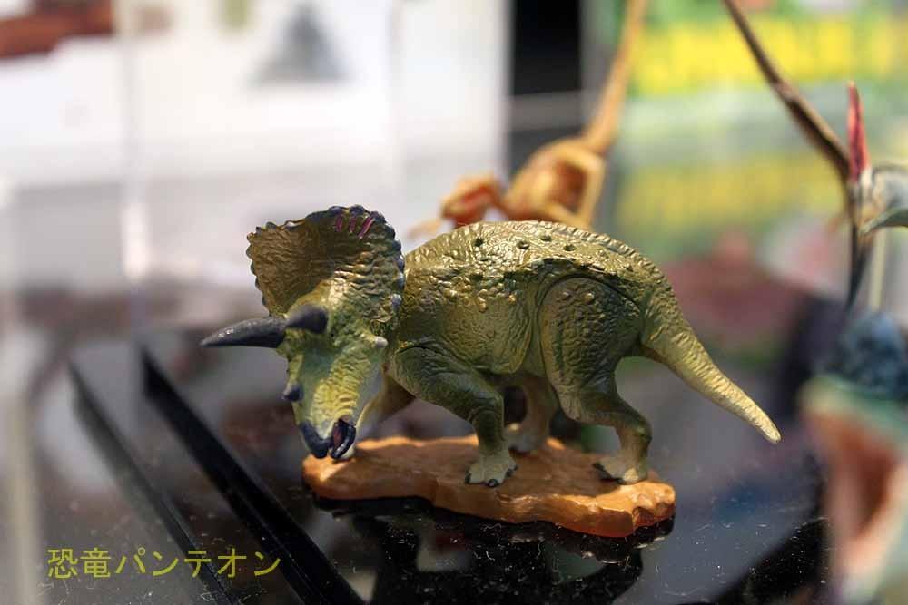 海洋堂 恐竜発掘記 白亜紀 2015年7月下旬発売