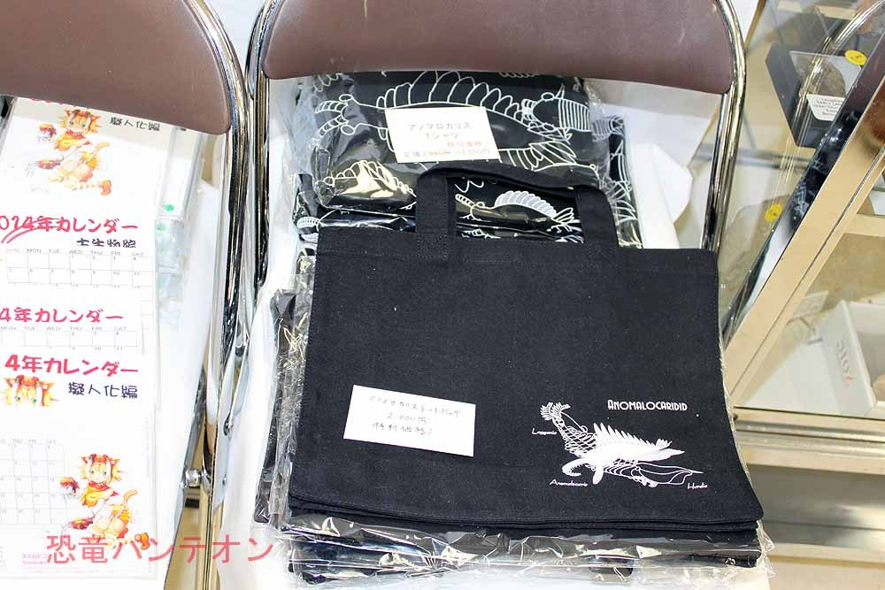 Zoic Srl バッグやTシャツもあります
