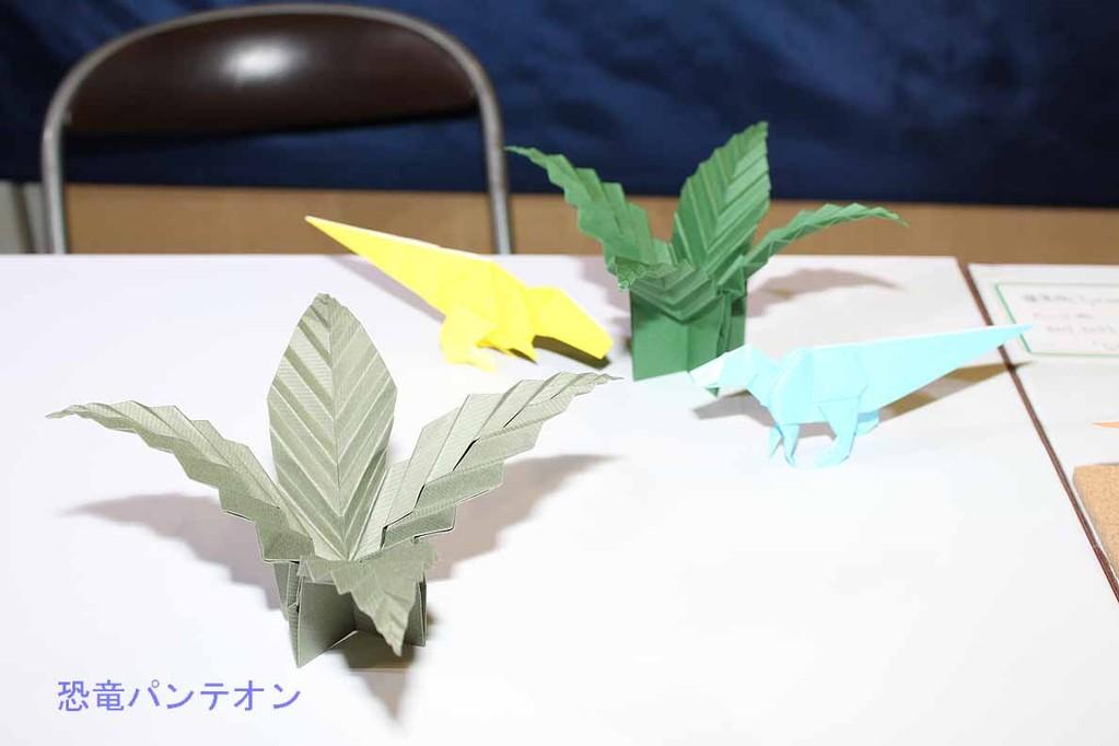 よく見ると、折り紙も進化しています