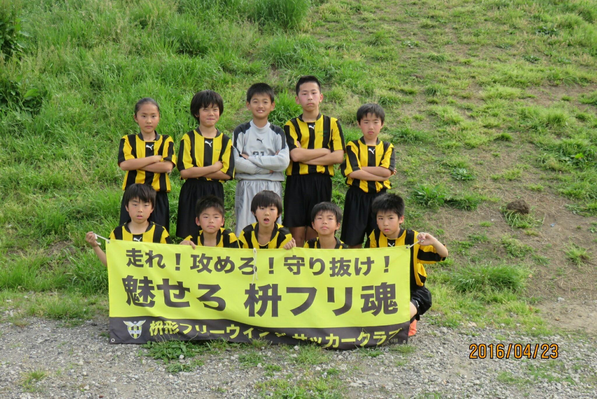 FAリーグ(5,6年生)