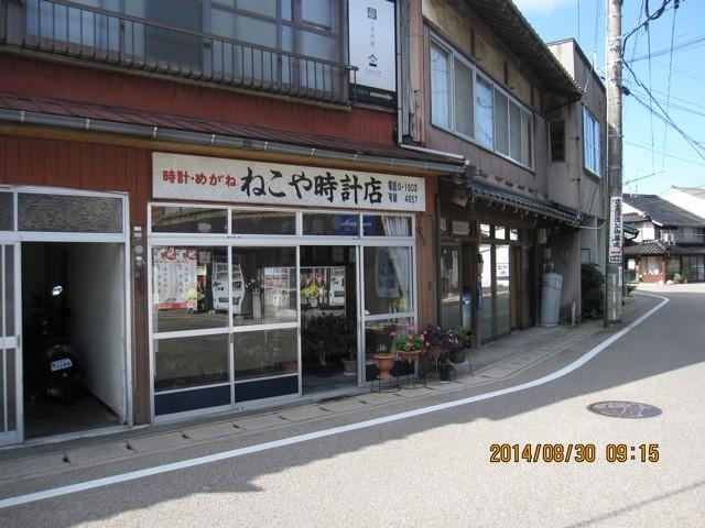 静かな町には時計店が良く似合う。