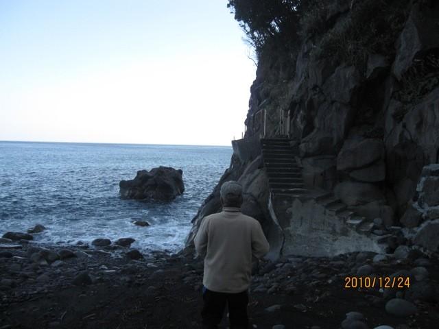 断崖沿い、