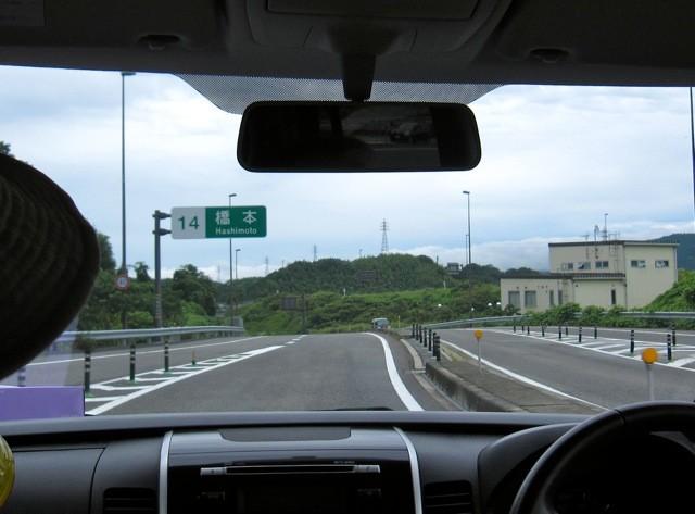 和歌山県橋本市に入って行く。