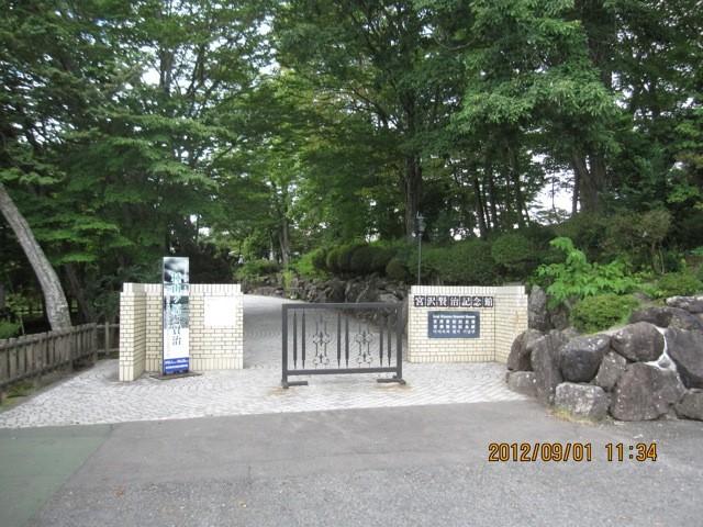 宮沢賢治記念館はあった。
