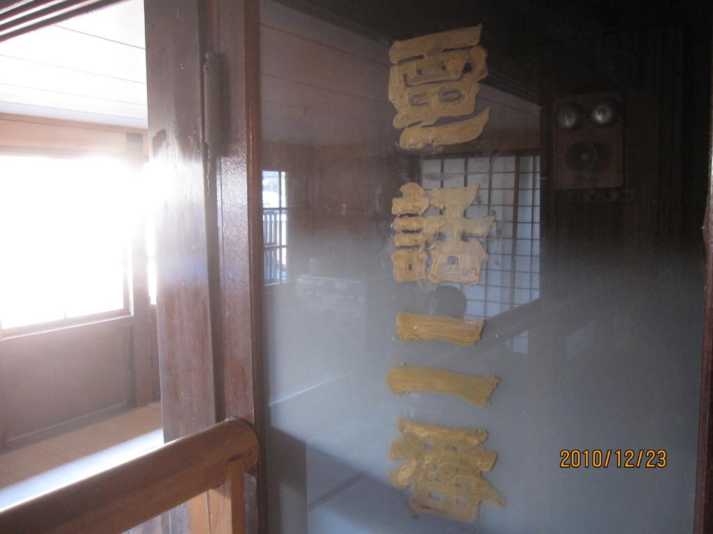 『伊豆の踊り子』が、実際にここのお座敷で、