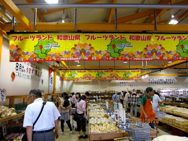 和歌山県はフルーツが有名のようだ。