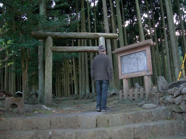 波治加麻神社。
