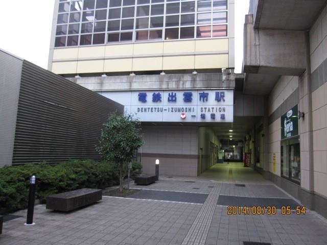 隣接してる私鉄「一畑電鉄」の駅。