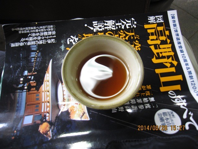 何のお茶だったのか、これも実に良い味だった。
