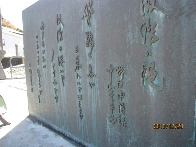 野口雨情作詞・中山晋平作曲の『波浮の港』