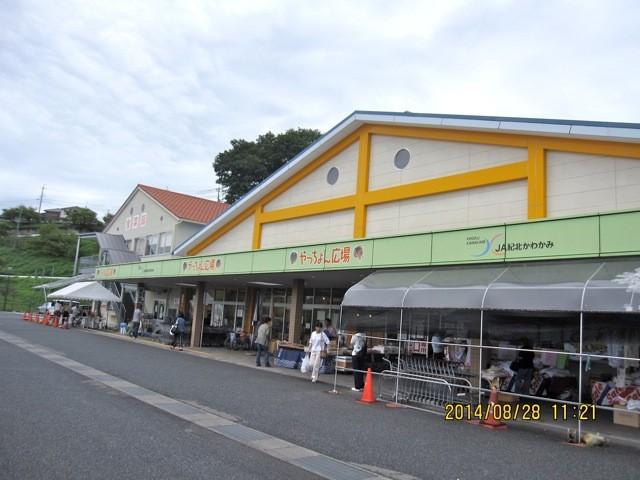 橋本市岸上にある生産市場、「やっちょん広場」