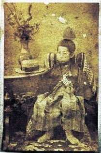 松平容大公 三沢市先人記念館 写真提供