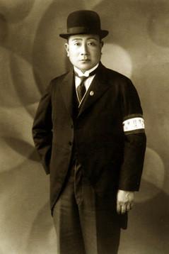 昭和天皇ご行幸の記念の写真(祖父 山本由太郎)