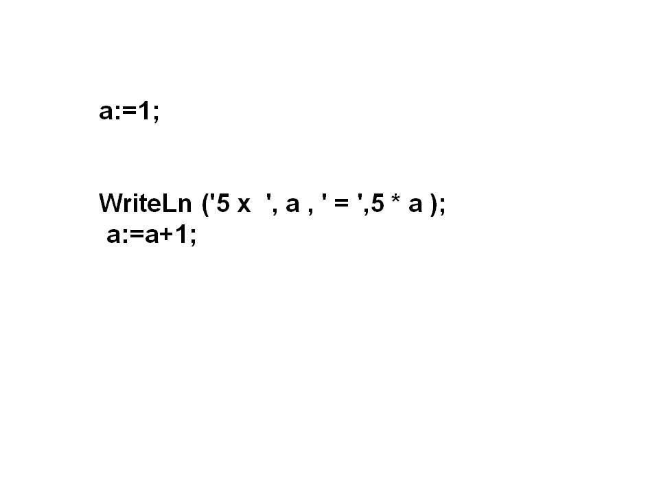 Записываем начальное значение счетчика(множителя)