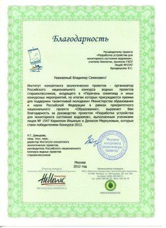Представители Москвы выиграли первый раз за 10 лет.