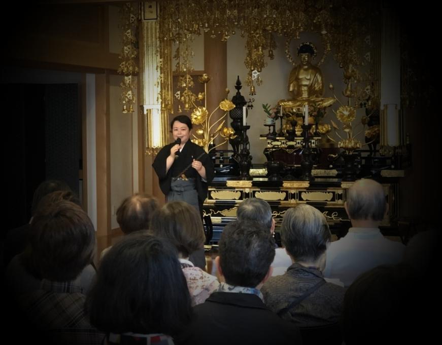 能楽コンサート(西安寺)